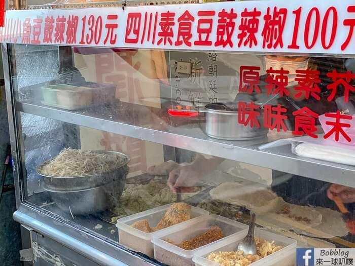 Taiwanese burrito 3