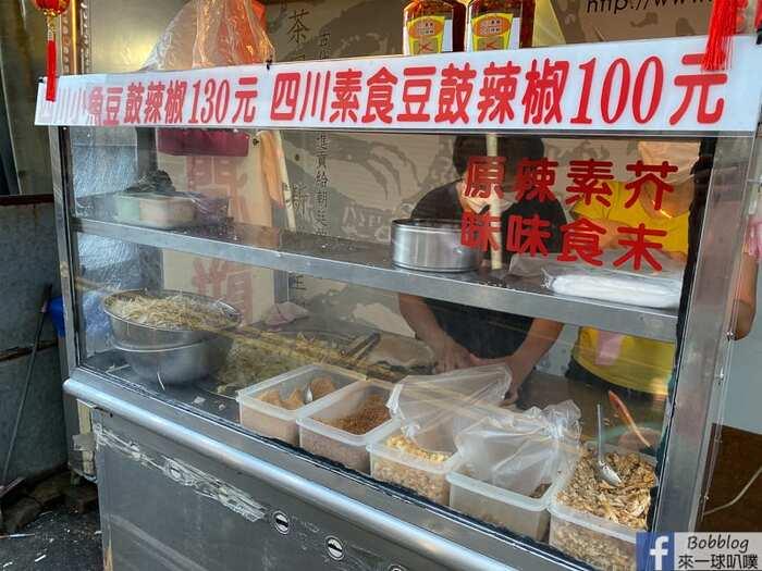 Taiwanese burrito 6