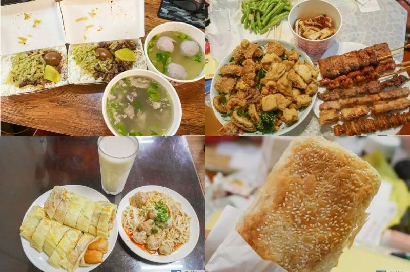 網站近期文章:新竹東山街美食整理