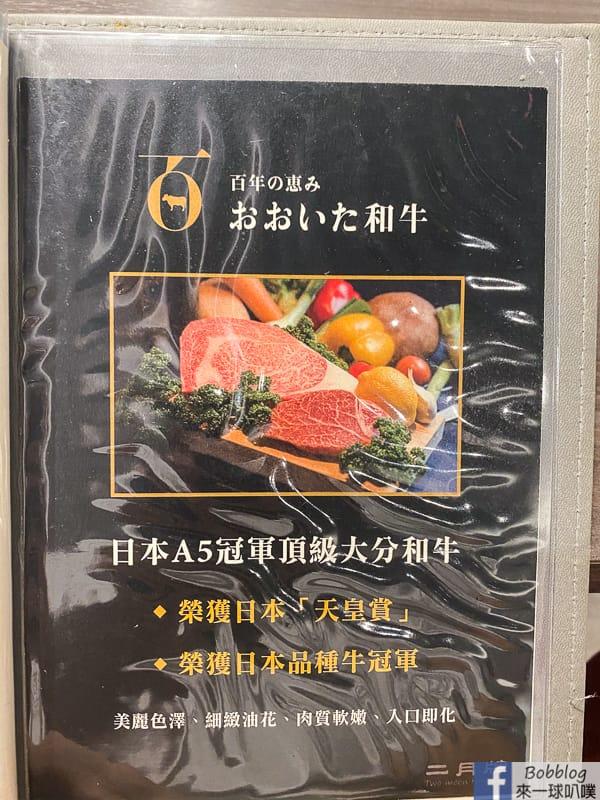 hsinchu-food-7