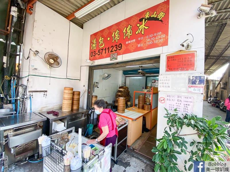 hsinchu-steamed-bread-11