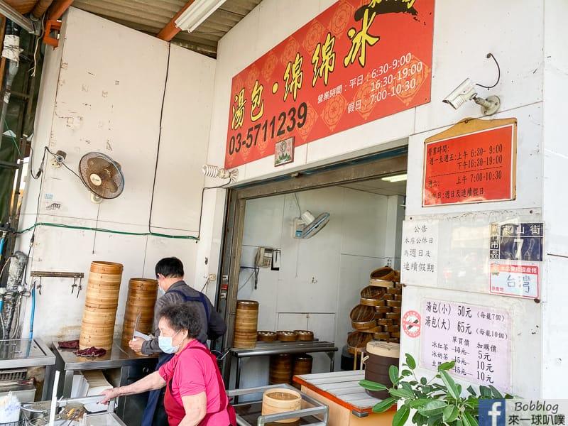 hsinchu-steamed-bread-14
