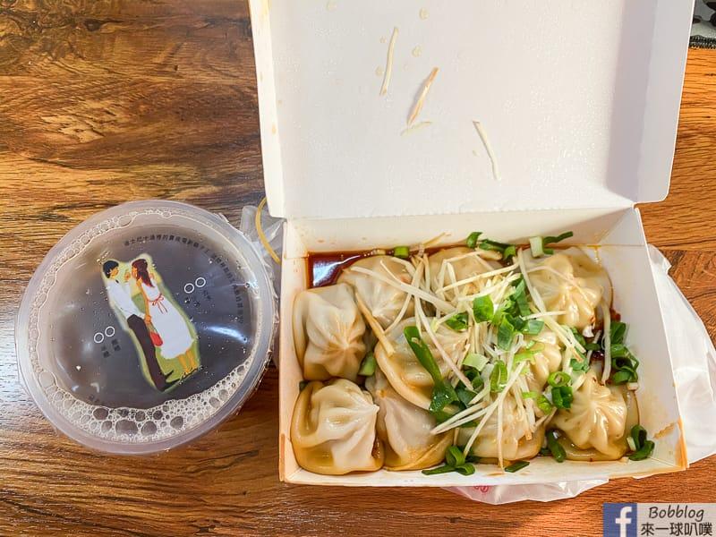 網站近期文章:新竹東山街湯包(早晚營業、美味噴汁湯包)
