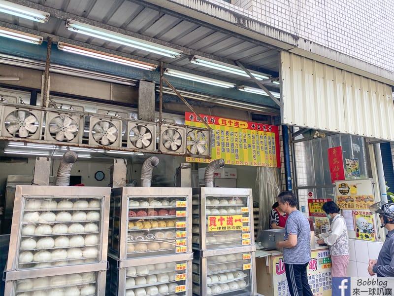hsinchu-steamed-bread-2
