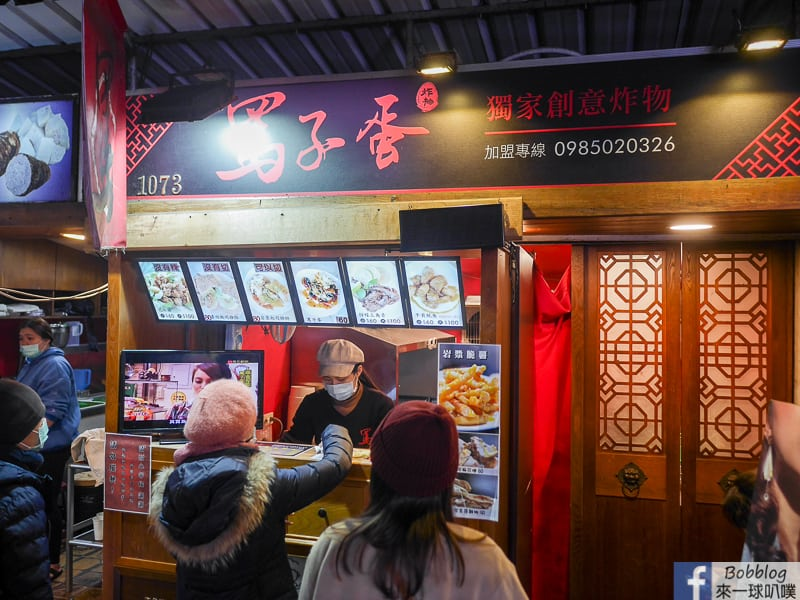 Luodong-night-market-11