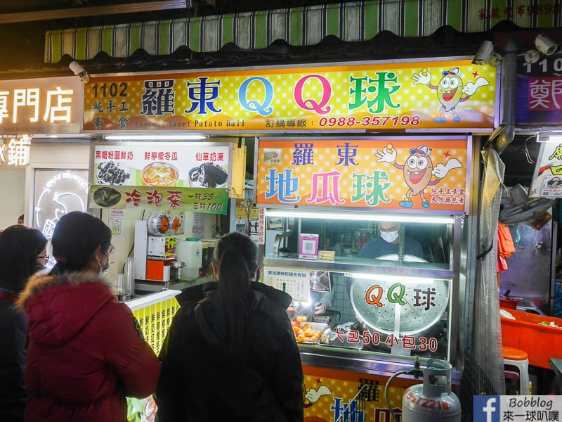 Luodong-night-market-31