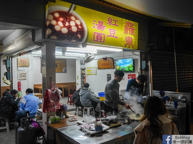 Luodong-night-market-50