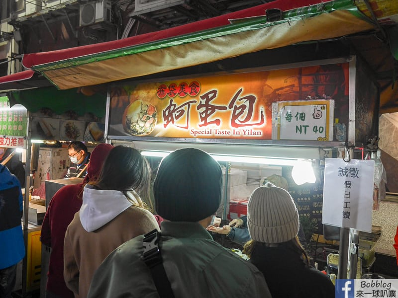 Luodong-night-market-59