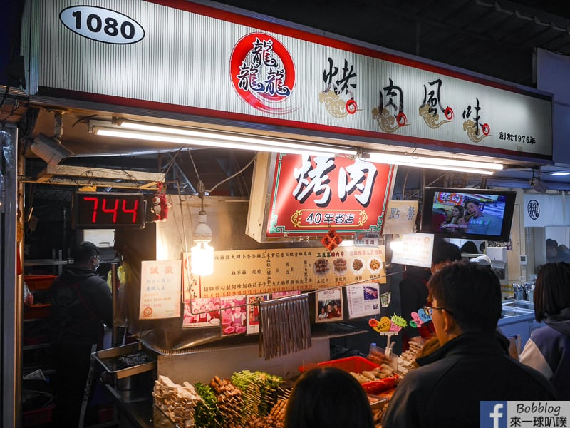 Luodong-night-market-73