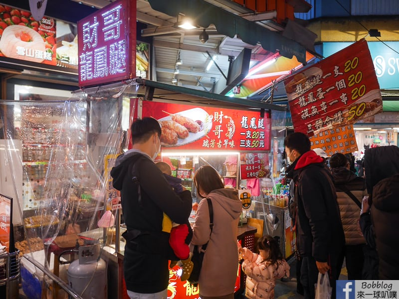 Luodong-night-market-83