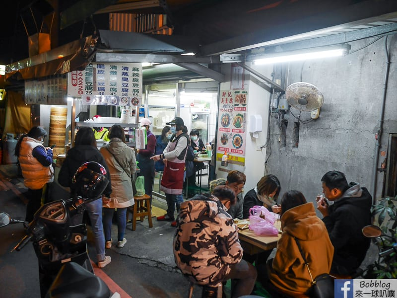 Luodong-night-market-92
