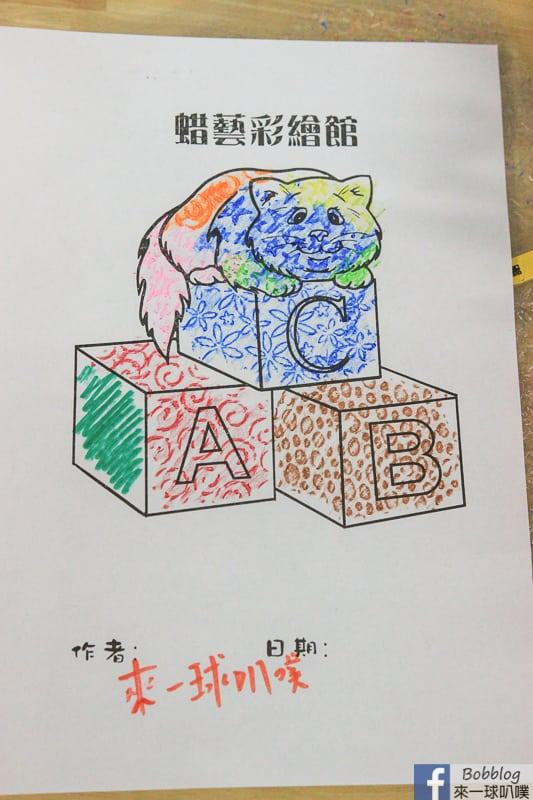 ilan-crayon-factory-16