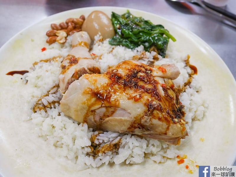 nthu-Malaysia-food-10