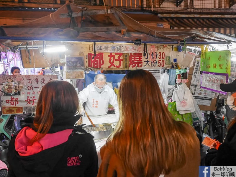 Dongmen-Night-Market-19