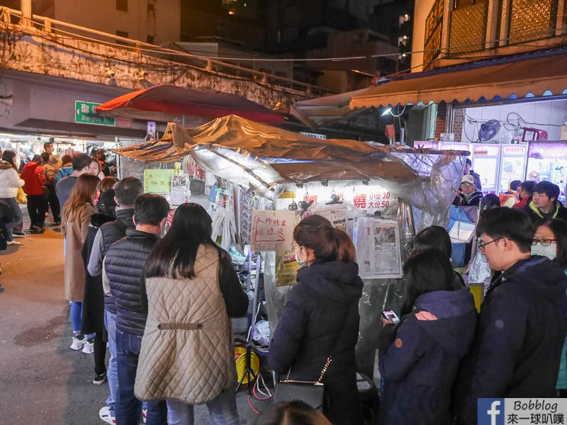 Dongmen-Night-Market-20