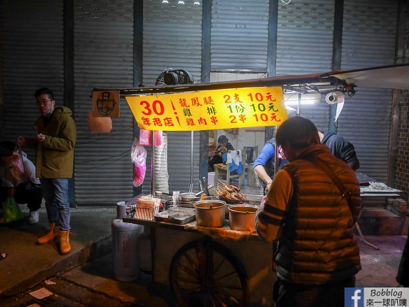 Dongmen-Night-Market-21