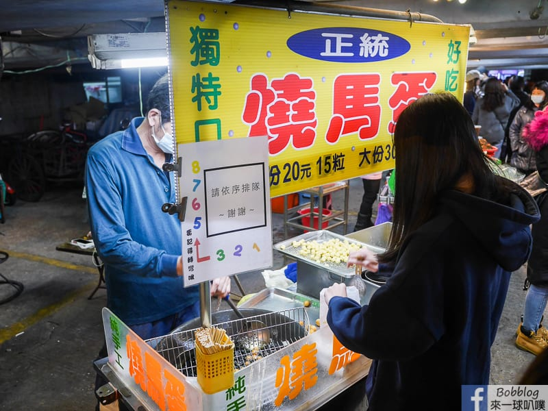 Dongmen-Night-Market-22