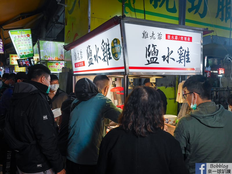 Dongmen-Night-Market-35