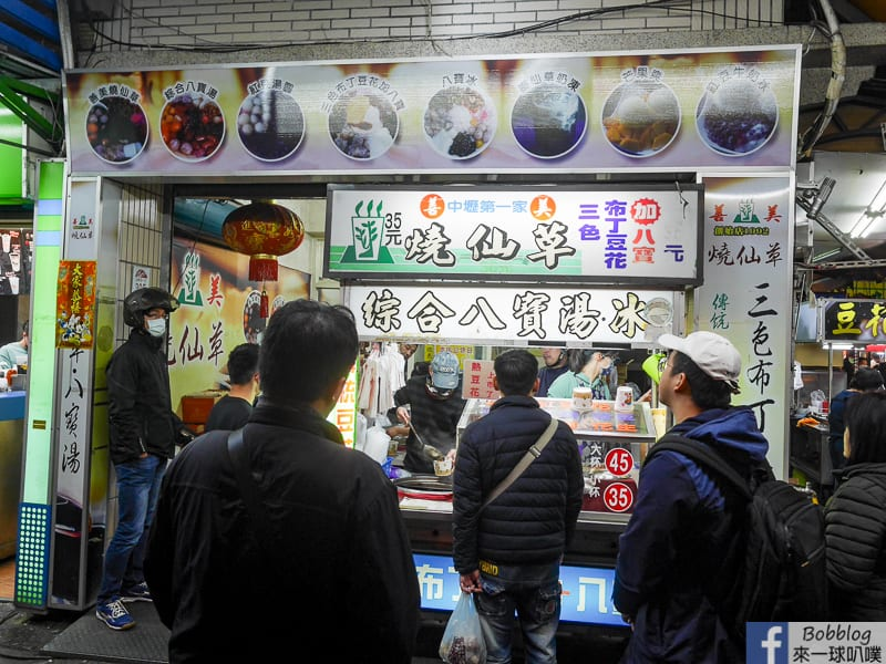Dongmen-Night-Market-36