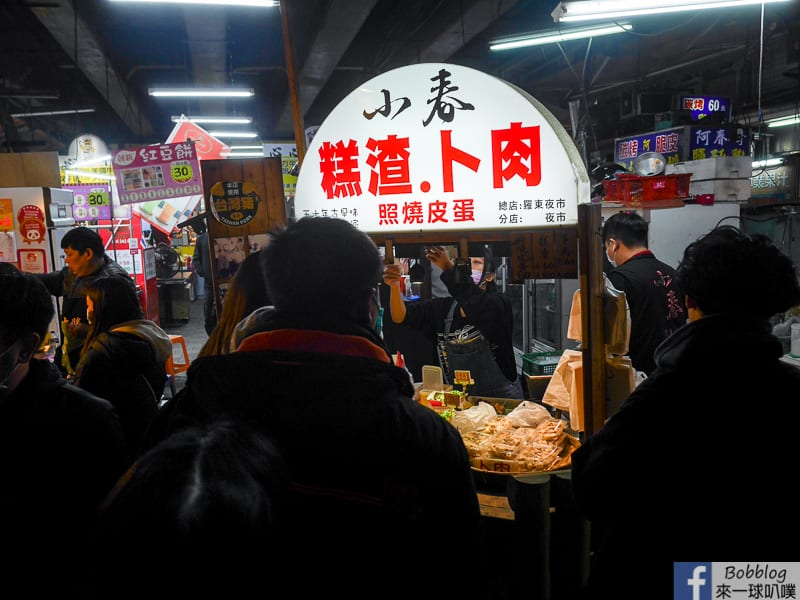 Dongmen-Night-Market-38