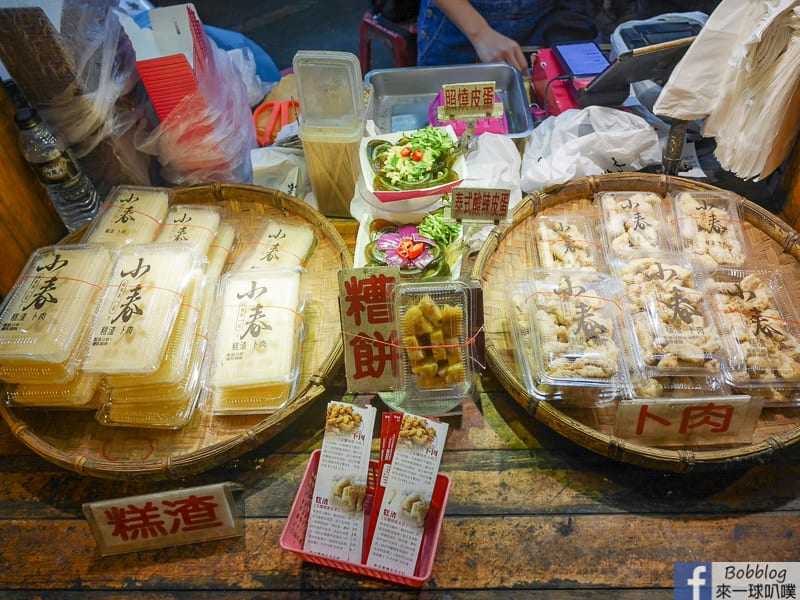 Dongmen-Night-Market-39