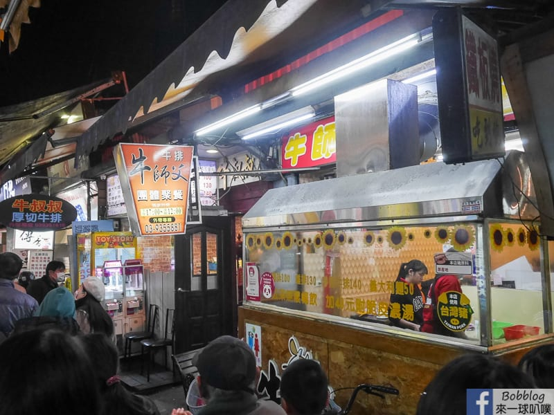 Dongmen-Night-Market-4