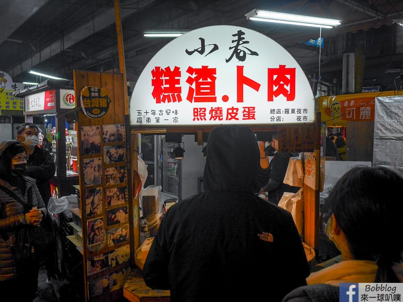 Dongmen-Night-Market-44