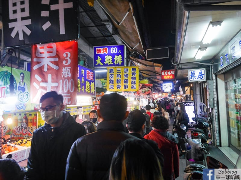 Dongmen-Night-Market-45