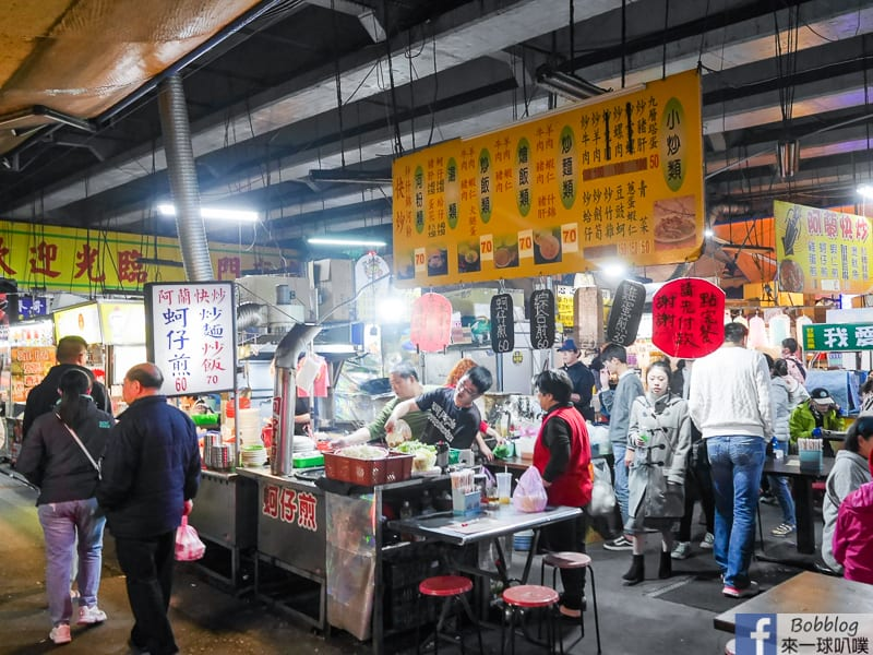 Dongmen-Night-Market-46