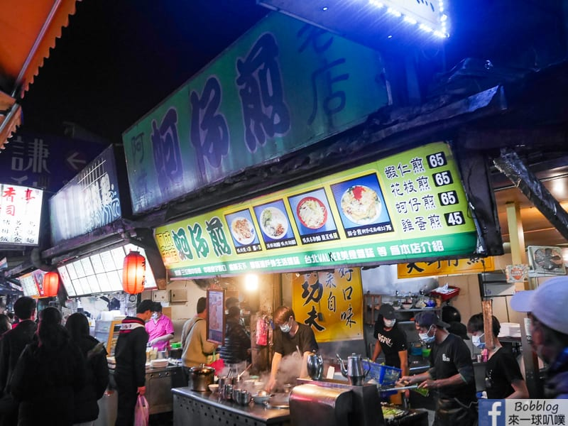 Dongmen-Night-Market-47