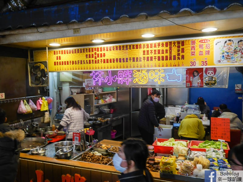 Dongmen-Night-Market-6