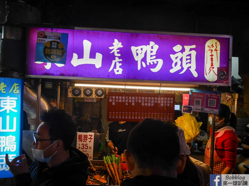 Dongmen-Night-Market-7