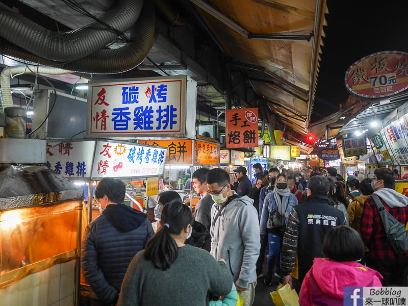 Dongmen-Night-Market