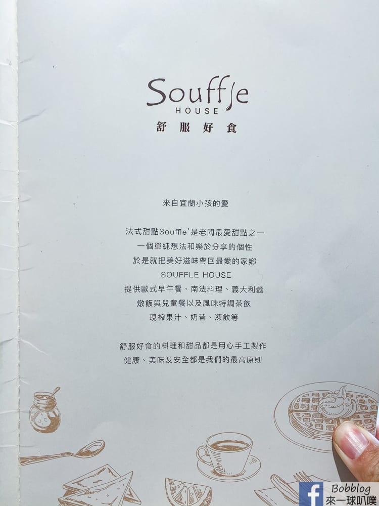 soufflehouse-2