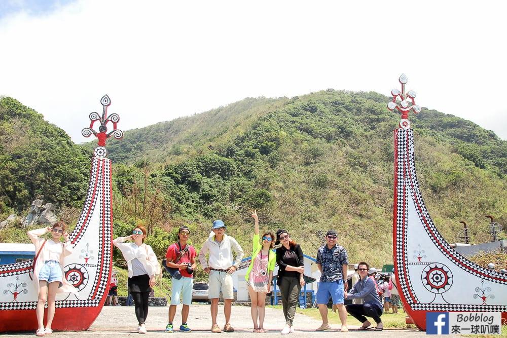 網站近期文章:蘭嶼文物館入口拍美照、達悟生活器物與傳統飾品