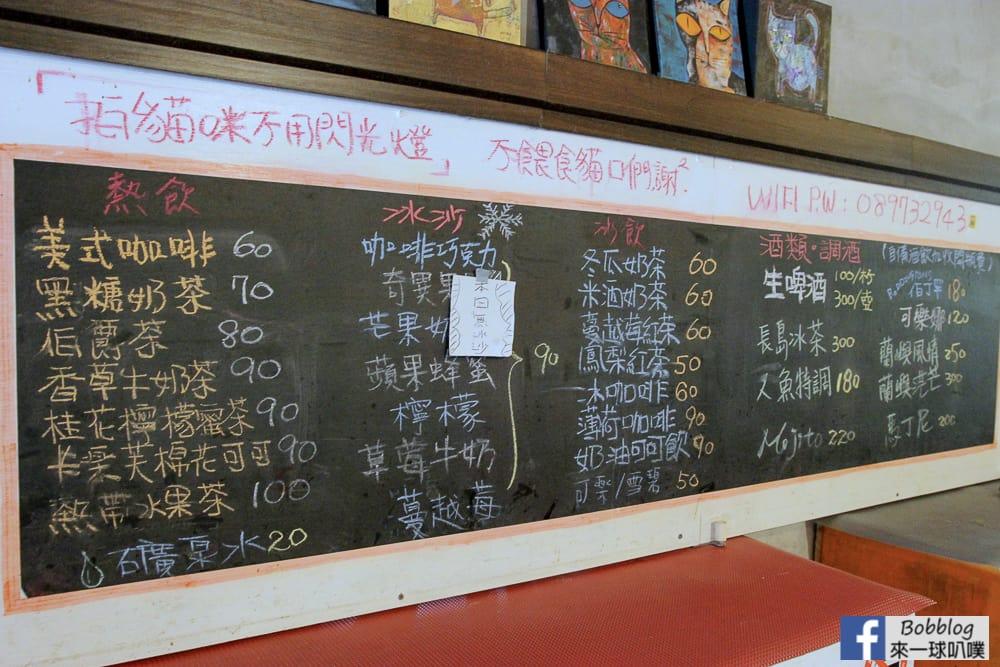 LANYU-Mermaid-and-cat-restaurant-12