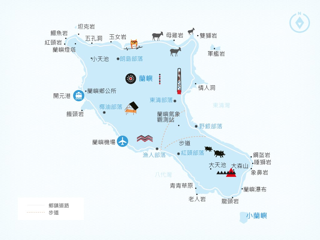 到台東蘭嶼交通方式整理(富岡漁港、後壁湖搭船到蘭嶼、台東搭飛機到蘭嶼)