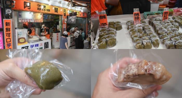 今日熱門文章:九份老街美食|阿蘭草仔粿(好吃古早味草仔粿、芋粿,需排隊一顆15元)