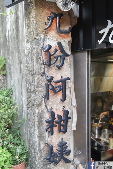 Jioufen 41