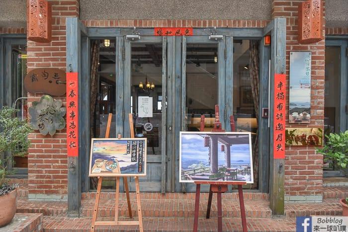 Jioufen teahouse 22