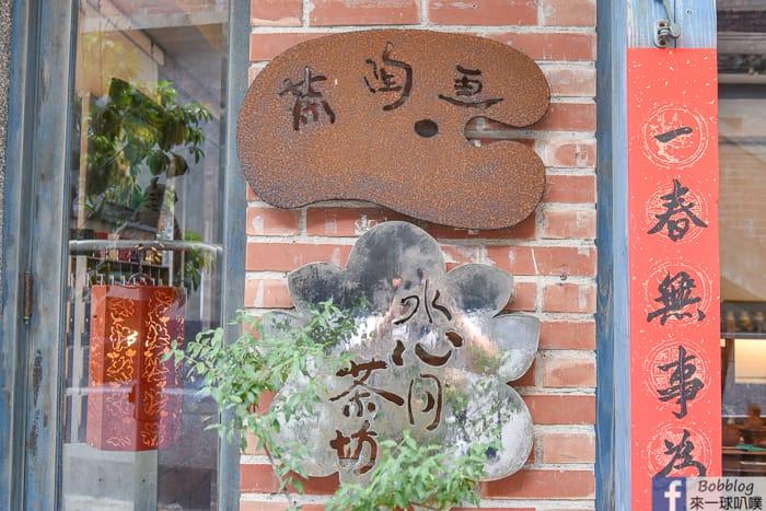 Jioufen teahouse 25