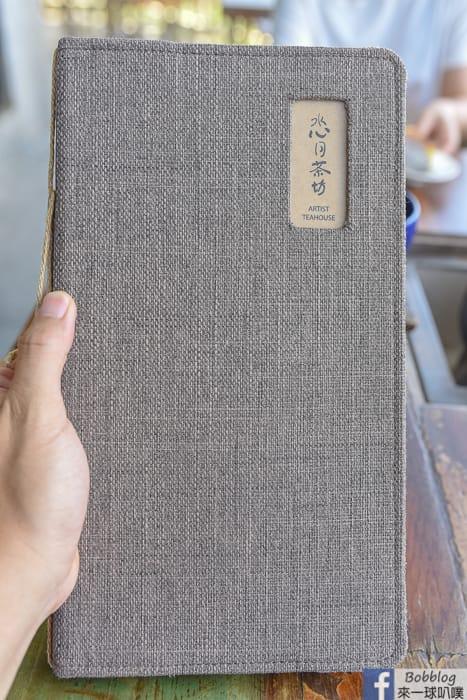 Jioufen teahouse 48