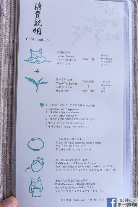 Jioufen teahouse 49