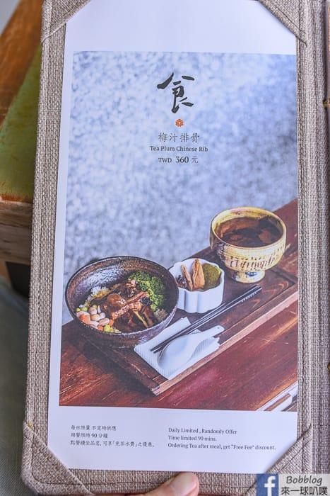 Jioufen teahouse 50