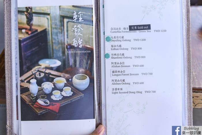 Jioufen teahouse 52