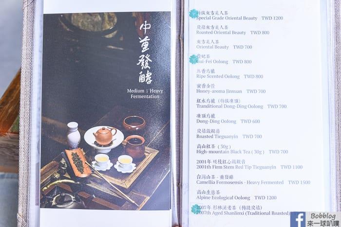 Jioufen teahouse 53