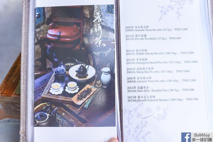 Jioufen teahouse 54