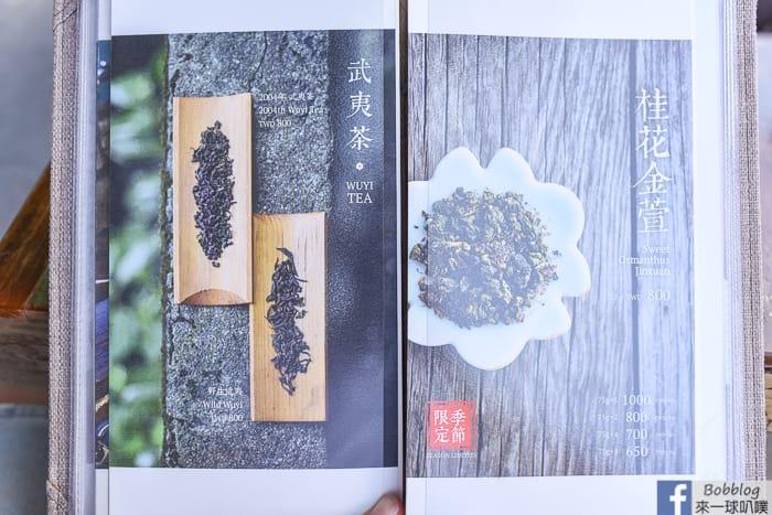 Jioufen teahouse 55