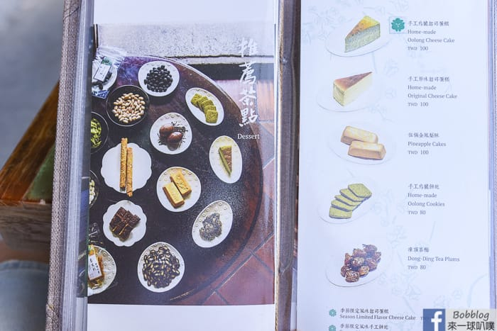 Jioufen teahouse 56