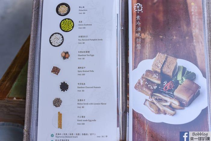 Jioufen teahouse 57